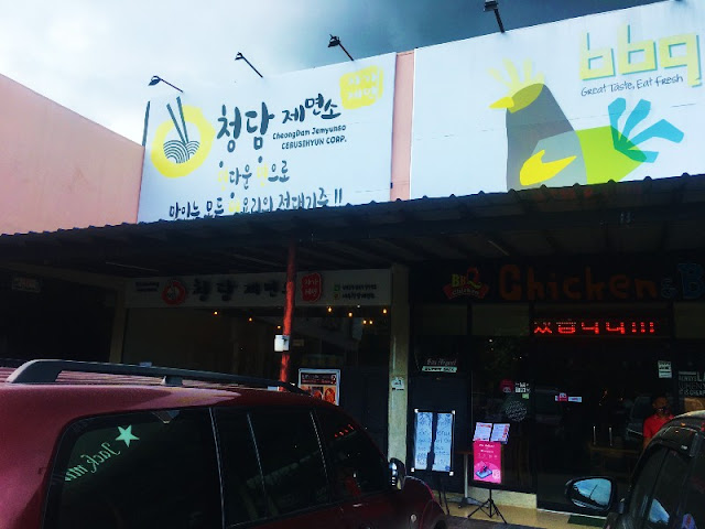 Korean Foods of Cheongdam at Shangs Place opposite JPark Island Resort
