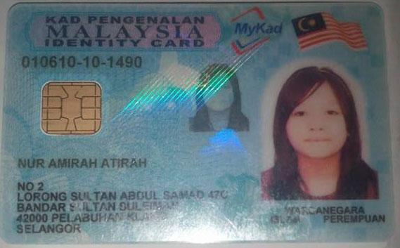 Nur Amirah Athirah