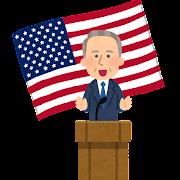 アメリカの大統領のイラスト2