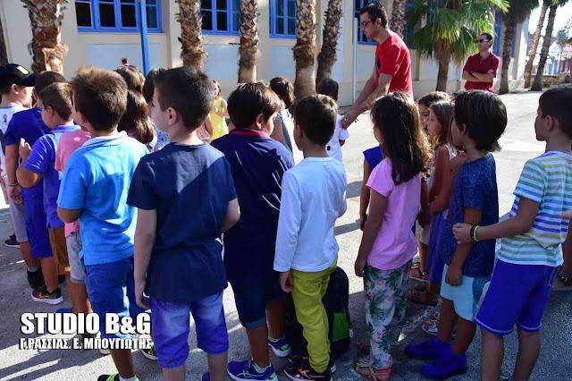 Στα θρανία τη Δευτέρα οι μικροί μαθητές της Αργολίδας - Πως θα είναι η πρώτη μέρα - Όλα τα μέτρα