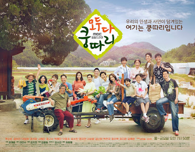 Everybody Say Kungdari Drama Korea (2019) SINOPSIS, RIlis, Pemain Dan Trailer K-Drama Lengkap