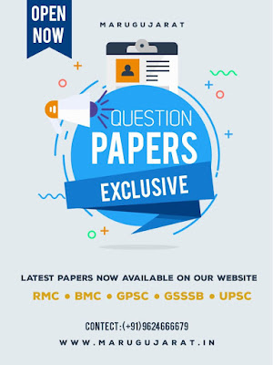 http://www.marugujarat.in/old-question-papers-paper-solutions