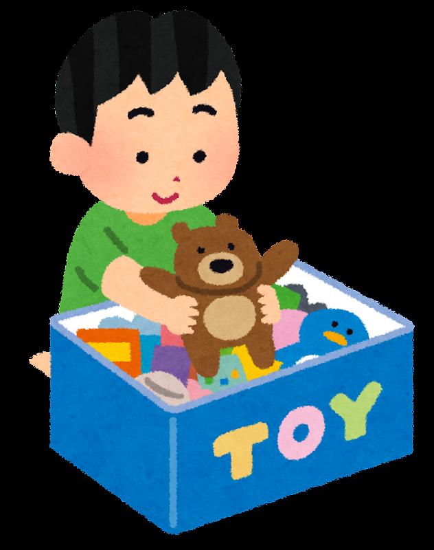 おもちゃを片付けている子供のイラスト かわいいフリー素材集 いらすとや