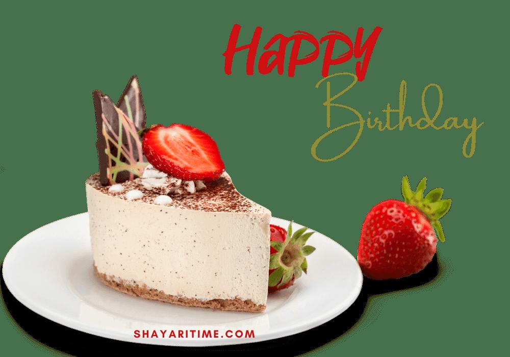 Happy birthday png