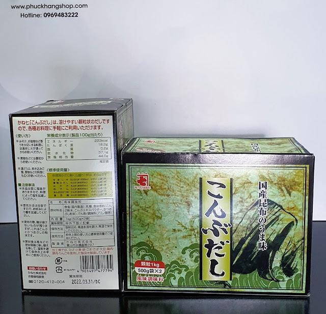 Hạt nêm chay, Hàng Nhật