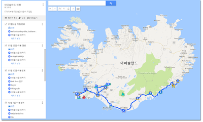 Iceland travel route