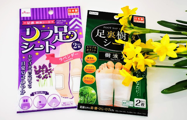 Daiso Japan Feet care