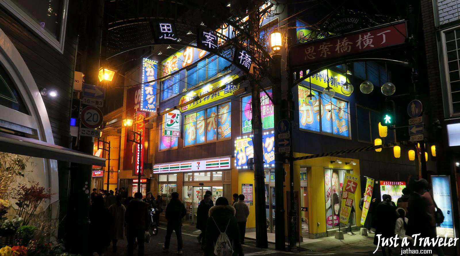 長崎-景點-推薦-思案橋-長崎必玩景點-長崎必去景點-長崎好玩景點-市區-攻略-長崎自由行景點-長崎旅遊景點-長崎觀光景點-長崎行程-長崎旅行-日本-Nagasaki-Tourist-Attraction