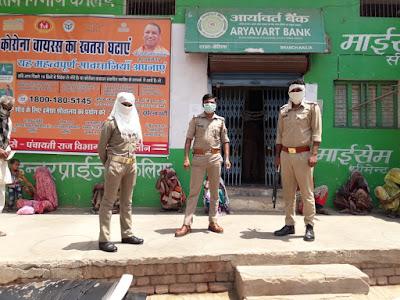 Jalaun-police-checked-district-banks   जालौन पुलिस द्वारा जनपद के बैंकों की चेकिंग कर सोशल डिस्टेंसिंग का पालन सख्ती से कराया    संवाददाता, Journalist Anil Prabhakar.                 www.upviral24.in