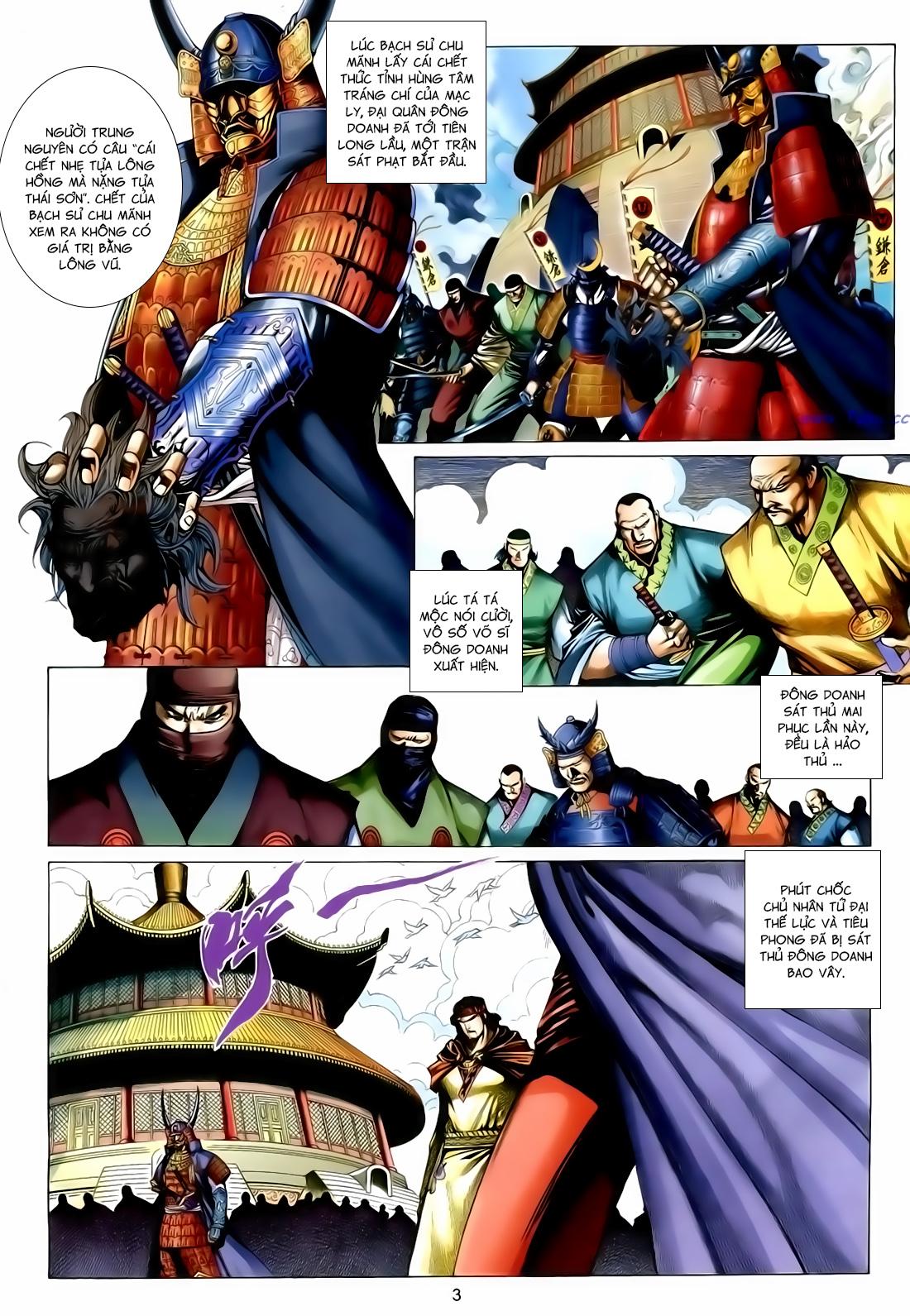 Anh Hùng Vô Lệ Chap 167 - Trang 3