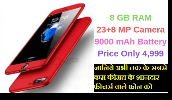XGODY X1 Pro Mobile Full Details in Hindi, XGODY X1 Pro in hindi, XGODY X1 Pro price and specification in india hindi, XGODY X1 Pro price in india hindi, XGODY X1 Pro online booking in india hindi,