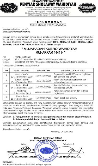 PENGUMUMAN Mujahadah Kubro Wahidiyah Bulan Muharrom 1441-2019