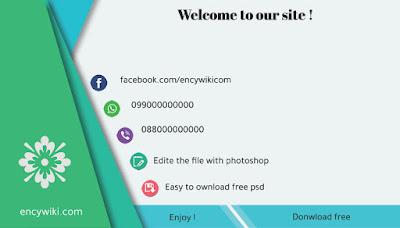 https://www.encywiki.com/2019/05/download-free-psd-business-card-12.html