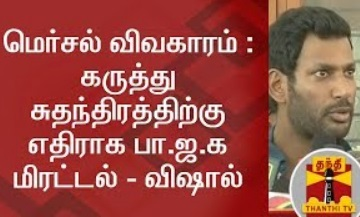 Mersal Issue | Its a threat from BJP against freedom of expression – Vishal