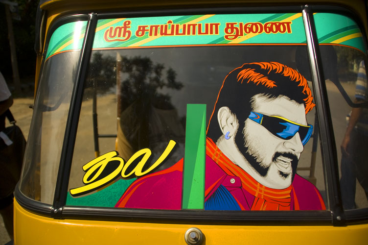 3 whenever and wherever possible stick stickers and tattoos of either aiadmk or dmk in front of your auto this helps to ease polici cal as well political