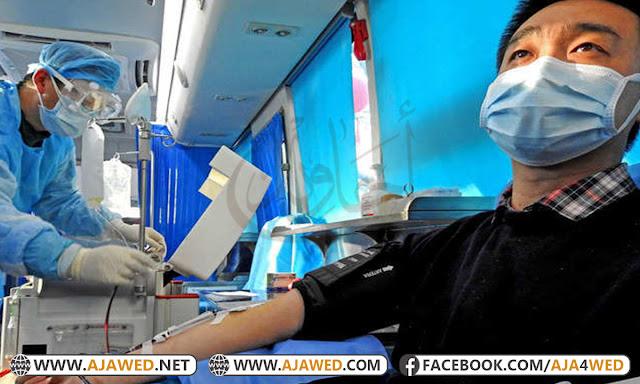 فيروس كورونا : ايطاليا تعلن عن أول حالة شفاء من كورونا فيروس باستخدام بلازما الدم