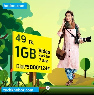 Grameenphone-1GB-Youtube-Video-Pack-49Tk