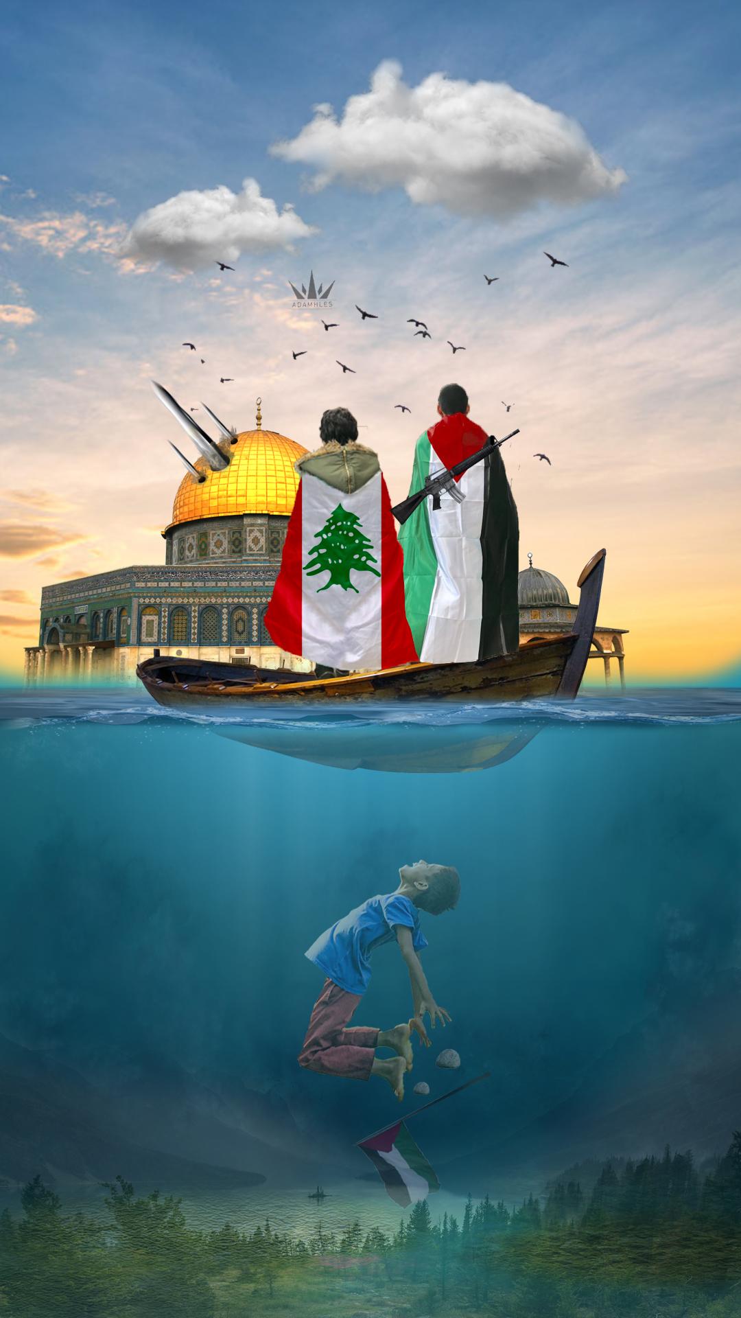 اجمل خلفية تصامن مع فلسطين علم لبنان وعلم فلسطين Flag Palestine and Lebanon