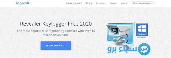 برنامج Free KeyLogger لمراقبة كل مايحدث في جهازك