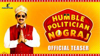 Humble Politician Nograj (2018) Kannada Movies 400MB HDRip