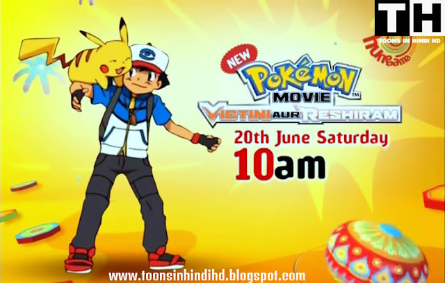 Pokemon Movie 14 Victini Aur Reshiram Full Movie In HINDI Dubbed (2011) Watch Online