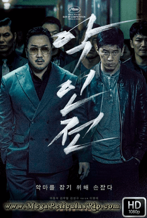 The Gangster, The Cop, The Devil [1080p] [Latino-Coreano] [MEGA]