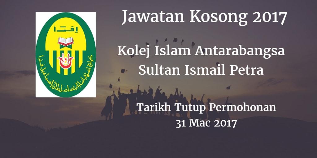 Jawatan Kosong KIAS 31 Mac 2017