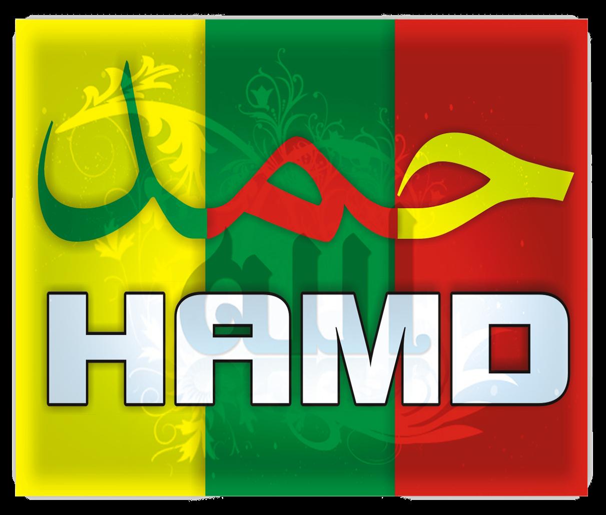 Ay Khuda Tujhse Yeh Iltija Hain, Hamd, (Islamic-paktube ...