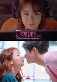 Sinopsis Drama Korea Last Minute Romance Episode 1, 2, 3, 4, 5, 6, 7, 8, 9, 10, 11, 12, 13, 14, 15, 16 Sampai Terakhir