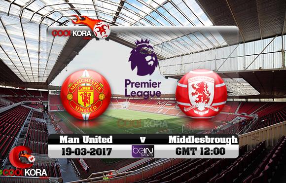 مشاهدة مباراة ميدلزبره ومانشستر يونايتد اليوم 19-3-2017 في الدوري الإنجليزي