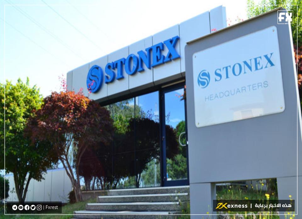 StoneX ترد على ادعاءات انتهاك براءات الاختراع من اوندا OANDA