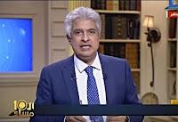 """برنامج العاشرة مساءاً 6-2-2017 حقيقة مقتل محمود بيومي بكافيه """"keif"""""""