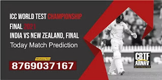 WTC Ind vs NZL Final Match Test ICC World Test Championship Final 2021 100% Sure Match Prediction