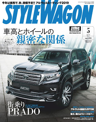 STYLE WAGON (スタイル ワゴン) 2019年05月号 zip online dl and discussion