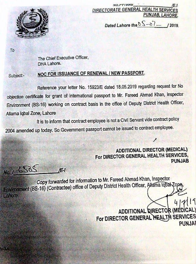 NO OBJECTION CERTIFICATE FOR ISSUANCE OF RENEWAL / NEW PASSPOST