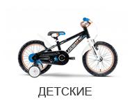 Детские велосипеды бу - VELOED.com.ua