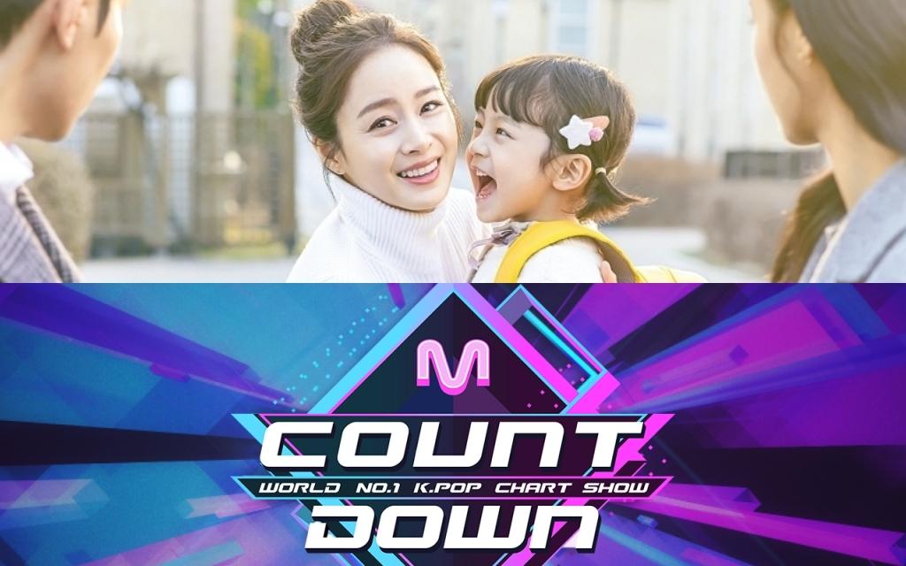 'Hi Bye, Mama' Drama and 'M! Countdown' Program Confirmed Won't Airing This Week