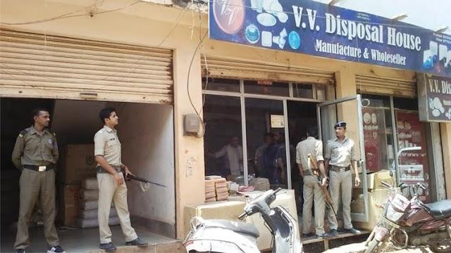 GST चोरी की आशंका छर्च वालों की तीनो फर्म पर छापा | SHIVPURI NEWS