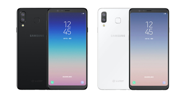 Samsung Officially Reveals Its New Phone Samsung Galaxy A8 Star – Professional: Written and Video Annotations