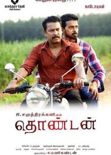 Free Download Film Thondan Sub Indo