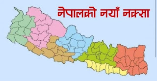 New Map of Nepal || Today's cabinet meeting has decided to make public the map of the Encroach land, including Kalapani Limpiyadhura || Happy Nepal