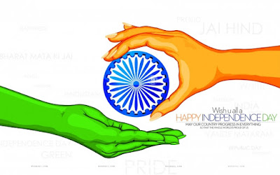 Independence Day Speech In English For School Students Pdf
