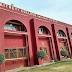 কলেজে নন টিচিং স্টাফ নিয়োগ করা হয়েছে | SHYAMA PRASAD MUKHERJI COLLEGE