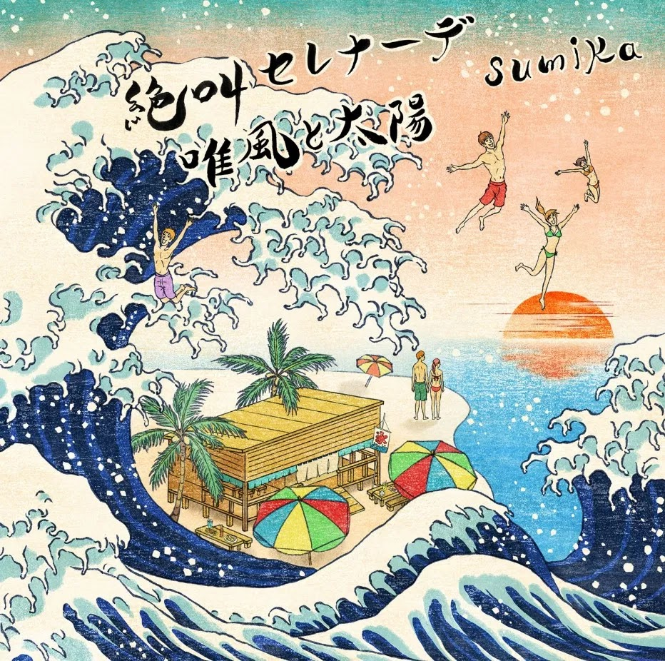 sumika – Zekkyou Serenade