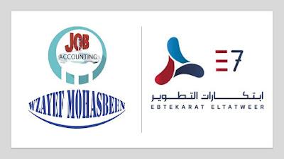 مطلوب 7 محاسبين حديثي التخرج للعمل في شركة بالقاهرة بوجود سكن