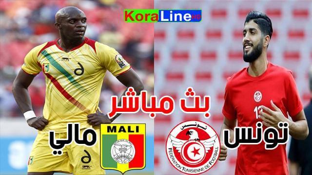 مشاهدة مباراة تونس ومالي بث مباشر اليوم 28-06-2019 كأس الأمم الأفريقية Live : tunisia vs mali