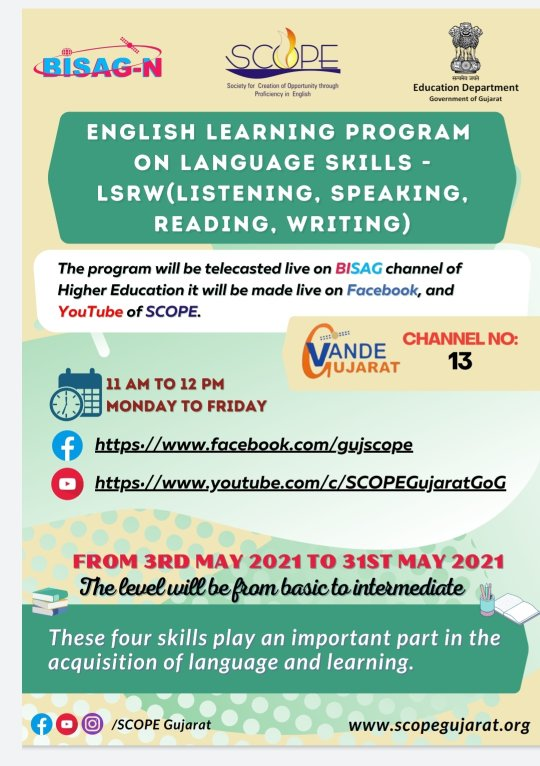 Scope English Study materials 2021