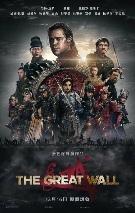 THE GREAT WALL (2016) movie review by Glen Tripollo