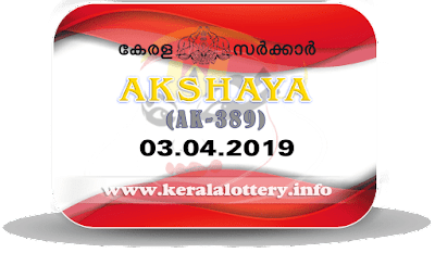 Keralalottery.info, akshaya today result: 03-04-2019 Akshaya lottery ak-489, kerala lottery result 03-04-2019, akshaya lottery results, kerala lottery result today akshaya, akshaya lottery result, kerala lottery result akshaya today, kerala lottery akshaya today result, akshaya kerala lottery result, akshaya lottery ak.489 results 03-04-2019, akshaya lottery ak 489, live akshaya lottery ak-489, akshaya lottery, kerala lottery today result akshaya, akshaya lottery (ak-489) 03/04/2019, today akshaya lottery result, akshaya lottery today result, akshaya lottery results today, today kerala lottery result akshaya, kerala lottery results today akshaya 03 04 19, akshaya lottery today, today lottery result akshaya 03-04-19, akshaya lottery result today 03.04.2019, kerala lottery result live, kerala lottery bumper result, kerala lottery result yesterday, kerala lottery result today, kerala online lottery results, kerala lottery draw, kerala lottery results, kerala state lottery today, kerala lottare, kerala lottery result, lottery today, kerala lottery today draw result, kerala lottery online purchase, kerala lottery, kl result,  yesterday lottery results, lotteries results, keralalotteries, kerala lottery, keralalotteryresult, kerala lottery result, kerala lottery result live, kerala lottery today, kerala lottery result today, kerala lottery results today, today kerala lottery result, kerala lottery ticket pictures, kerala samsthana bhagyakuri