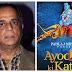 भगवन राम और अयोध्या के उपर कम से कम 2 फ़िल्में बनना तय, दिवाली पर होगी रिलीज़